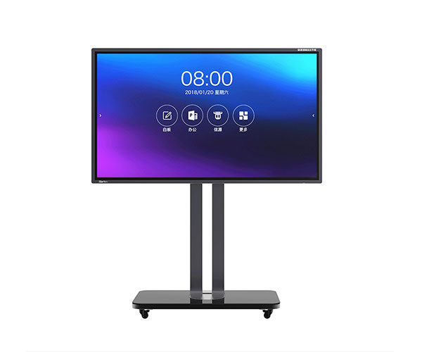Horion 75M3A 75-inch Super Interactive Flat Panel